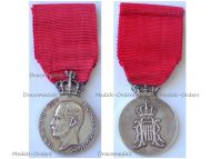 Norway King Haakon VII Silver Memorial Medal 1957 by Throndsen