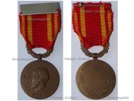 Norway WWII War Medal of King Haakon VII 1940 1945