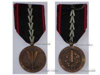 Poland WW2 Polish Resistance France Military Medal Decoration WWII 1939 1945 Award Blitzkrieg