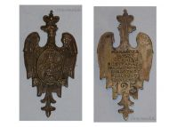 Poland  WW1 Polish War Prisoners PoW Hungary RARANCZA 1914 1918 Polish Military Medal Decoration Great War