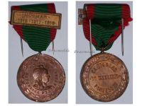Portugal WW1 Medal Army Military Campaigns 1916 bar NO MAR Portuguese Decoration Great War 1914 1918