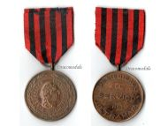 Portugal WW1 Medal Dedicated Military Service Overseas Portuguese Republic 1910 WWI Great War 1914 1918