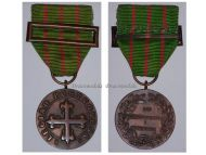 Portugal WW2 Portuguese Legion Bronze class Military Medal Good Conduct Diligence 1936 Fascism Salazar