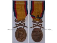 Romania Manhood Loyalty Swords Bronze Military Medal 3rd Class King Carol Romanian Decoration 1916 1947