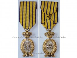 Romania WW1 Officers Honor Badge 25 Years Military Service 1st type 1872 1930 King Carol Romanian Medal Decoration WWI 1914 1918
