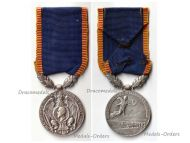 Romania 2nd Balkan War 1913 Military Medal vs Bulgaria King Carol Romanian Kingdom WW1 1914 1918 Marked R