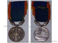 Romania 2nd Balkan War 1913 Military Medal vs Bulgaria King Carol Romanian Kingdom WW1 1914 1918 Marked S