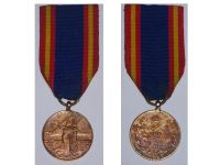 Romania Defenders Independence 1877 1878 Military Medal King Carol Romanian Kingdom Russo Turkish War Signed E. Palot