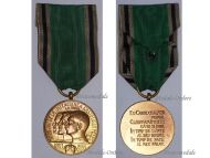 Romania Peles Royal Castle Commemorative Medal 50th Anniversary 1883 1933 Romanian Decoration King Carol II