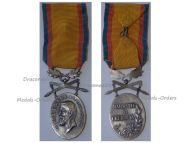 Romania Manhood Loyalty Swords Silver Military Medal 2nd Class King Carol I Romanian Decoration 1916 1947