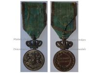 Romania WWI Loyal Service 3rd Class Civil Military Medal 1st type 1880 1921 King Carol I Romanian Decoration