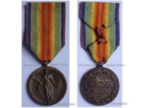 Romania WWI Victory Interallied Medal Laslo Unofficial Type 3