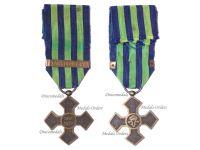 Romania WWI Commemorative War Cross 1916 1918 with 1 clasp (Targul Ocna)