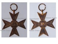 Romania WWII Commemorative Cross