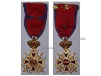Romania WW2 Order Romanian Crown 2nd type 1932 1947 Officer's Cross King Mihai Military WW2 1939 1945