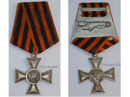 Russia WW1 St George Cross 3rd Class Military Medal Decoration 1916 1917 Nicholas II Romanov Great War