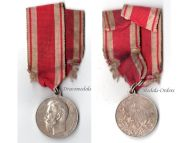 Russia WW1 Zeal Military Medal Emperor Nicholas II Romanov 1894 Decoration Great War 1914 1917
