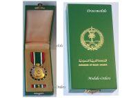 Saudi Arabia Liberation Kuwait Military Medal Operation Desert Storm 1991 Arabian Decoration Award Boxed