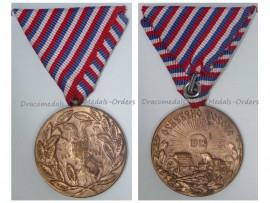 Serbia 1st Balkan War Against Turkey Commemorative Military Medal 1912 1913 Serbian Decoration Award by Huguenin Freres