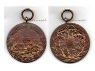 Serbia 1st Balkan War vs Turkey Commemorative Military Medal 1912 1913 Serbian Decoration Award