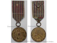 Serbia 1st Balkan War Commemorative Medal 1912 1913 by Huguenin Freres