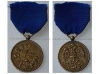 Serbia Zeal Zealous Service Military Medal Gold Balkan Wars 1912 1913 WWI 1914 1918 Serbian Decoration by Huguenin Freres