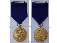 Serbia Zeal Zealous Service Military Medal Gold Balkan Wars 1912 1913 WWI 1914 1918 Serbian Decoration