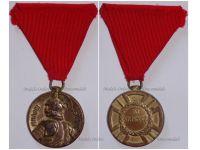 Serbia Milos Obilic Bravery Military Medal Gold Class 31mm 2nd Balkan War 1913 by Arthus Bertrand