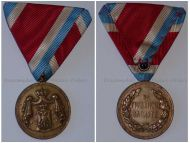 Serbia Medal Civil Merit 1st Class 1902 Serbian Decoration King Aleksander Obrenovich