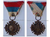 Serbia WWΙ Liberation Commemorative Medal 1914 1918