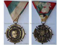 Serbia WWI Liberation Commemorative Medal 1914 1918