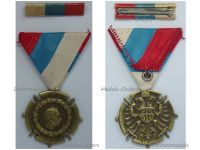 Serbia WWI Liberation Commemorative Medal 1914 1918 with Ribbon Bar by SGDG