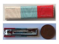 Serbia Montenegro WWI Ribbon Bar Serbian Liberation Commemorative Medal 1914 1918 & Montenegrin Medal for Military Bravery 1912 1913