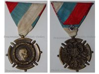 Serbia WWI Liberation Commemorative Medal 1914 1918