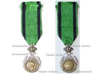 Serbia WWI Retreat of the Serbian Army to Albania Commemorative Medal 1915