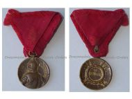 Serbia Milos Obilic Bravery Military Medal Gold Class 31mm 2nd Balkan Wars 1913 Serbian Decoration King Peter