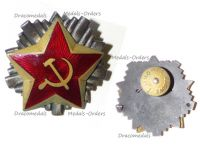Yugoslavia Red Star Hammer Sickle Officers Cap Badge for Political Commissars & Elite Units Yugoslav People's Army JNA by IKOM