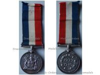South Africa WWII Medal For War Services 1939 1945