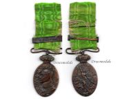 Spain Morocco Campaign Medal 1915 with Clasp Melilla Bronze for Soldiers & Other Ranks