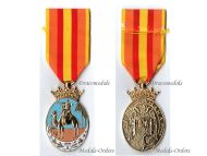Spain Ifni Sahara Campaign Military Medal 1st Class Officers Forgotten War West Africa 1958 Spanish Decoration