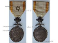 Spain Commemorative Medal for the Peace of Morocco 1909 1927 with Star Citation
