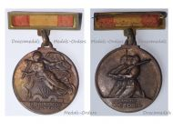 Spain Commemorative Medal of 18 July 1936 for the Uprising and Victory of the Nationalist Forces in the Spanish Civil War by Vicent & Montagut