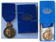 Sweden His Majesty The King's Medal King Gustaf VI Adolf Gold Class 1966 by the Swedish Royal Mint Boxed
