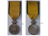 Sweden WW1 Royal Order Sword Silver Military Medal 1929 Swedish Decoration King Gustav V Interwar
