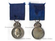 Sweden His Majesty The King's Medal Silver King Gustaf VI Adolf 1960 Swedish Court Royal Household Decoration