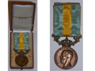 Sweden WW1 Royal Medal Red Cross Merit Volunteers Gustaf V 1914 1918 Swedish Great War Attributed