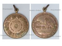 Switzerland Commemorative Medal for the Inauguration of the Swiss National Museum Zurich 1898
