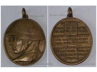 Switzerland WW1 National Donation Medal for Support Soldiers Families Decoration Award WWI 1914 1918 Great War