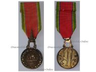 Thailand WWII Most Exalted Order White Elephant Gold Medal 6th Class