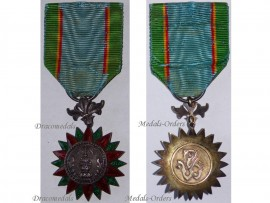 Thailand WW1 Order Crown Knight Badge Medal 5th Class 1st type Thai Military Civil Siam Siamese Mongkut Rama IV 1869